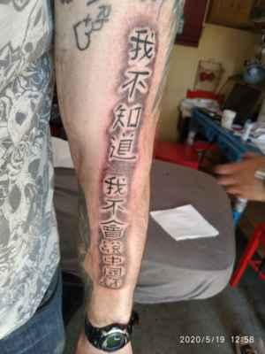 LasardoPictureS selfíčková 2020 - Mé 10 tattoo.Od:11:30 - 12:45 h.Cena:2000 Kč.Nevím.Neumím čínsky + grilování. »*« * Dne:19.5.2020/út/3x foto-Chotěšov u Stoda * Fotograf: D'J.Tamáš|LasardoPictures * Fotoaparát: XRN 8 lite/39 narozky r.2020. »*« 1,Máma-2.11.2011/2000 Kč/Mára Tattoo. 2,Gabi.Č-26.6.2012/2000 Kč/Mára Tattoo. 3,Azték-23.5.2013/2500 Kč/M.T.Umi. 4,Anděl&Text-19.5.2014/1500 Kč/Darina Z. 5,Azték-17.7.2015/2000 Kč+265 Kč,Whiska/DZ 6,Jaffa-14.06.2016/1000 Kč/Darinka.Z. 7,Pandi-Sisi-19.05.2017/1500 Kč/D.Zedková. 8,Pandi a Lapač-22.5.2018/3000 Kč/Mára.S. 9,Mr.Busta-21.5.2019/5000 Kč/Vetengl. 10,Nevím.Neu.čínsky-19.5.2020/2000 Kč/DZ »*«  #TJ81Fotografie #dodi2020 #neumim #tetko #Lasardopictures #tetkó #tattoo #Tamáš #T »*«  WiFi od CDWifi ve vlaku/19.5.2020 a Úprava textu/S27/v Plzni dne 6.6.2020 Nejhorší nepřítele najdeš až v sobě.
